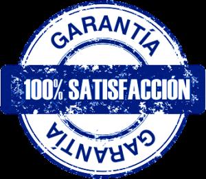 sello-de-garantia-300x261